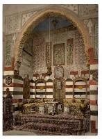 Damaskus - Haus
