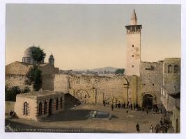 Damaskus - Stadttor