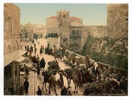 Jerusalem - Bazar
